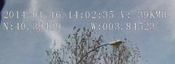 Detalle de la información proporcionada por el GPS en pantalla.